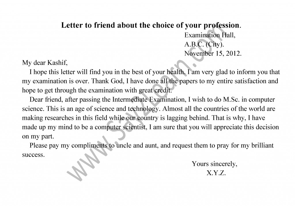 Sample letter to your friend congratulating him on his success in the examination